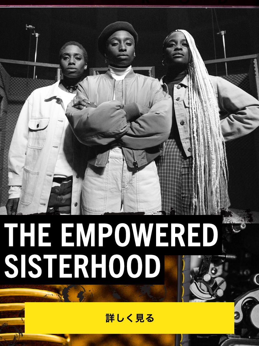 THE EMPOWERED SISTERHOOD
