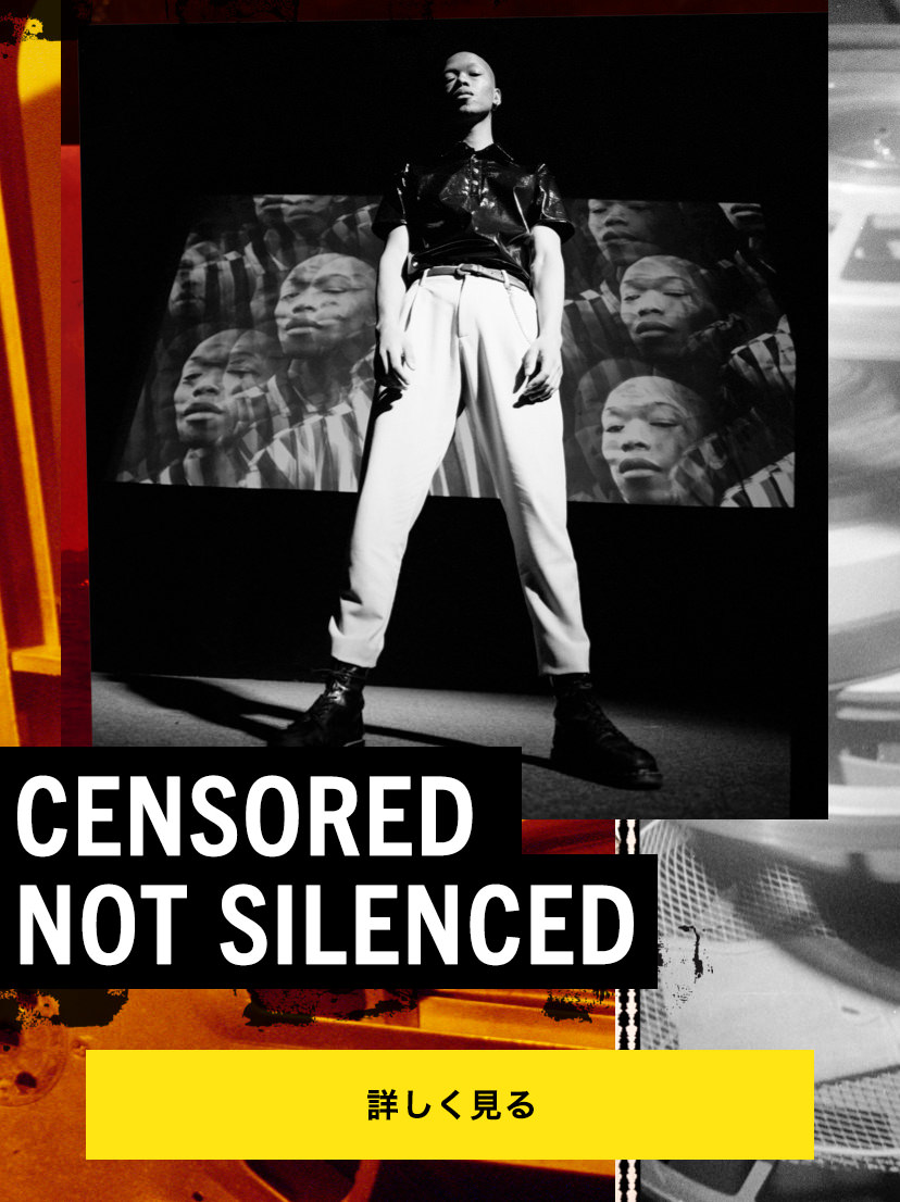 CENSORED NOT SILENCED
