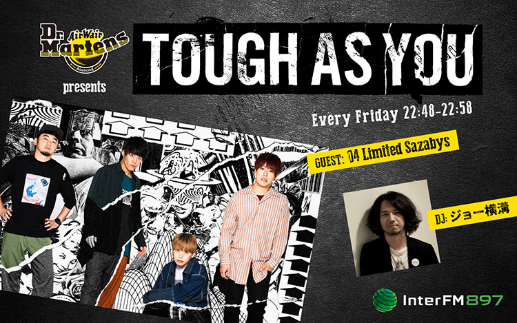 InterFM897 TOUGH AS YOU放送後記 01