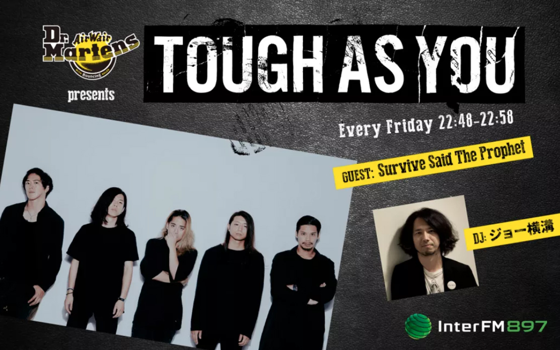 InterFM897 TOUGH AS YOU放送後記 06