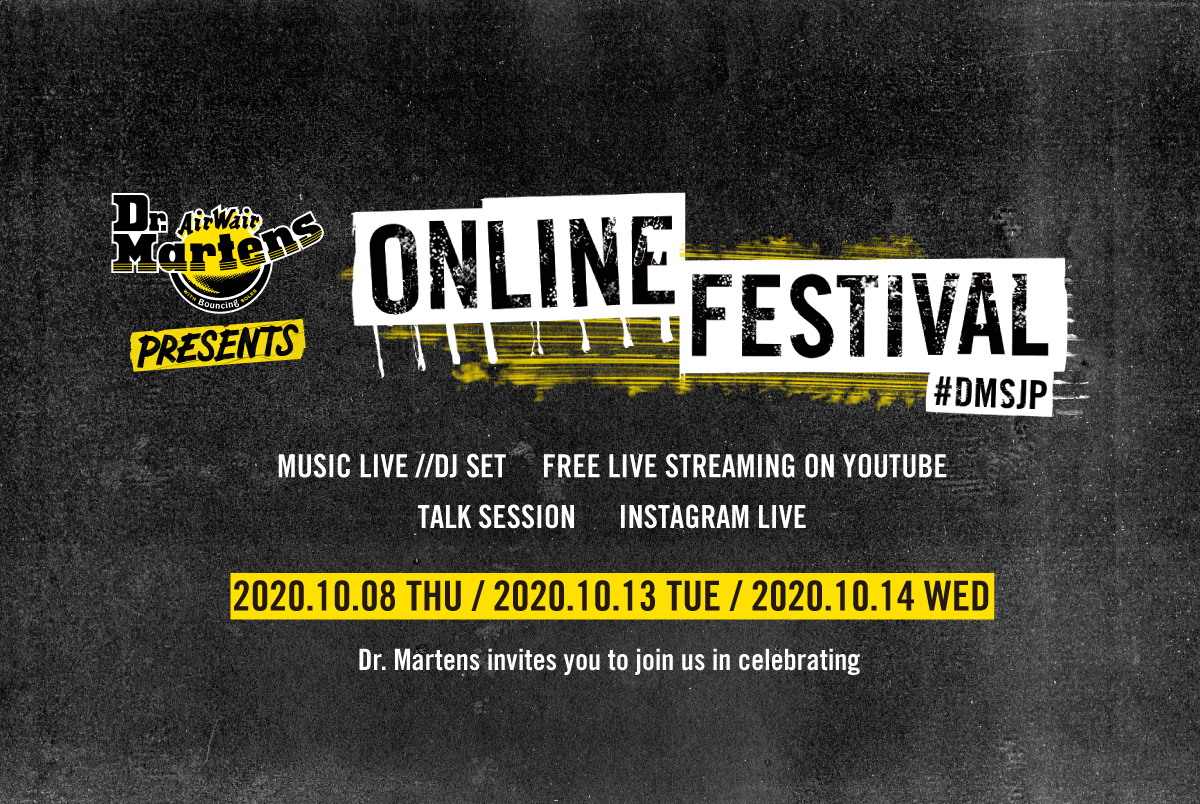 DR.MARTENS 60YEARS ONLINE FESTIVAL